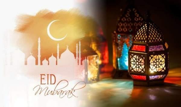 happy eid mubarak 2020 wishes quotes eid ul fitr